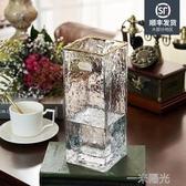 錘紋方口花瓶透明 描金玻璃花瓶 客廳創意歐式簡約插花工藝品擺件 雙十一全館免運