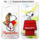 【三亞科技2館】】三星Galaxy Note4 N910U N9100史努比TPU矽膠軟殼 保護套 卡通背蓋殼 手機殼 軟式皮套