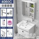 輕奢衛浴套裝太空鋁浴室櫃組合現代簡約洗手盆洗臉盆衛生間洗漱臺 NMS名購新品