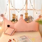 靠枕床頭靠墊榻榻米軟包大靠背可拆洗簡約臥室【聚可愛】