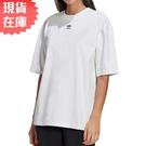 【現貨】Adidas Originals ADICOLOR 女裝 短袖 T恤 寬鬆 刺繡 純棉 白【運動世界】H45578