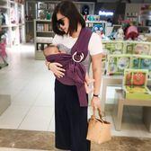 橫抱式初生嬰兒背帶簡易前抱式新生兒哄睡背袋寶寶西爾斯背巾抱袋   蓓娜衣都