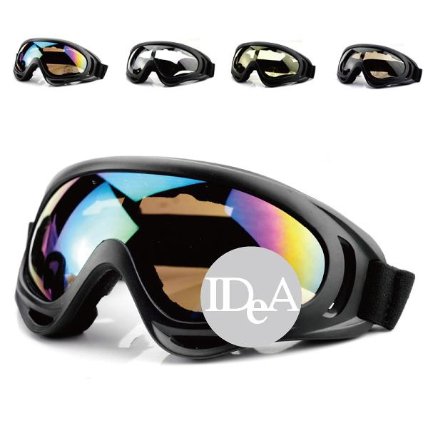 IDEA 摩托車護目鏡 機車 戶外運動 滑雪 防沙 眼鏡 越野 哈雷 重機 電動 偉士牌 腳踏車