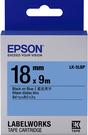 LK-5LBP EPSON 標籤帶 (藍底黑字/18mm) C53S655411