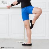 *╮寶琦華Bourdance╭*專業瑜珈韻律芭蕾☆成人芭蕾舞衣★四分剪接緊身褲(男)【10170010】