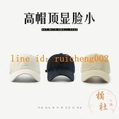棒球帽時尚潮流鴨舌帽百搭夏季休閒帽子【橘社小鎮】