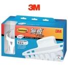【3M】無痕防水收納系列 中型置物籃 17624B