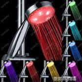 七彩蓮蓬頭 led花灑 七彩噴頭溫控手持花灑 熱水器浴室噴頭溫控三色節水 歐萊爾藝術館