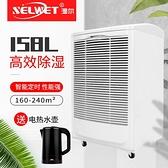 工業除濕機家用抽濕機大功率除濕器家用干燥機吸濕器抽濕器 每日特惠NMS