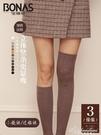 長筒襪子女日系街頭小腿襪jk過膝襪潮ins秋冬中筒高筒及膝 黛尼時尚精品