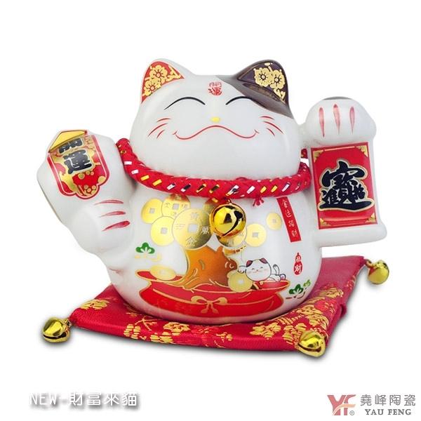 [堯峰陶瓷]風水擺飾 招財進寶 4吋招財貓-存錢筒單入 招財貓/招福貓/財富來貓 療癒公仔