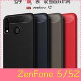 【萌萌噠】華碩 ZenFone 5/5Z (2018) 類金屬碳纖維拉絲紋保護殼 軟硬組合 全包矽膠軟殼 手機殼