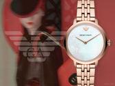 【時間道】EMPORIO ARMANI亞曼尼 極簡交織螺旋紋面盤腕錶/白貝面玫瑰金鋼帶(AR11158)免運費