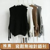 店長推薦★618無袖寬鬆女2018春季新款針織衫系帶套頭毛衣~
