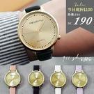 Planet.REBIRTH品牌。復古銅面嫩彩皮革錶帶手錶【ta016】*911 SHOP*