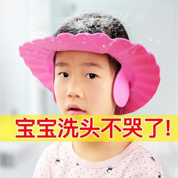 兒童洗髮帽 寶寶洗頭帽防水護耳帽子小孩洗發浴帽嬰兒童洗澡洗頭發器 米家