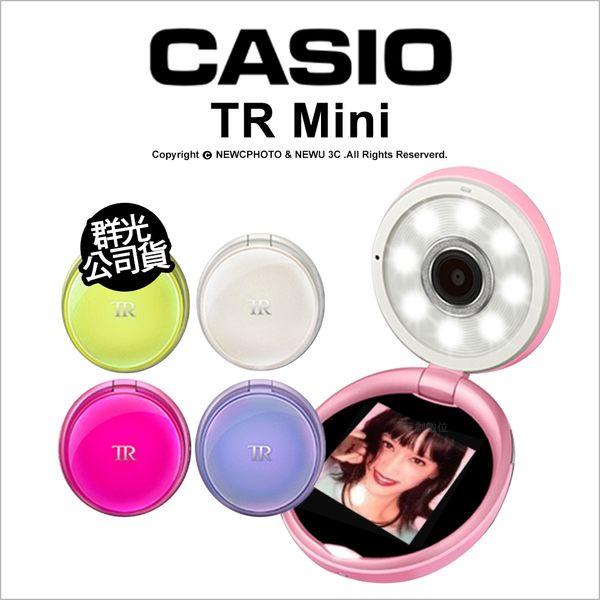 送IPW1650 整髮器 5/19 Casio TR mini TR-M11 聚光蜜粉機 美顏 自拍神器 群光公司貨★24期零利率★薪創數位