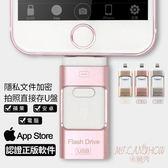 現貨 隨身碟 蘋果安卓電腦OTG三用256G TW現貨  米蘭shoe