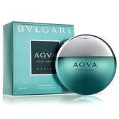 BVLGARI 寶格麗 活力海洋能量 男性淡香水 50ml  (13020)【娜娜香水美妝】