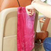 ✭慢思行✭【J29-1】可封口掛繩車用垃圾袋(50入) 垃圾袋 汽車內用 黏貼式 一次性 車掛式收納 懸掛