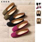 女鞋 圓頭平底鞋 上班族 日本品牌【coen】