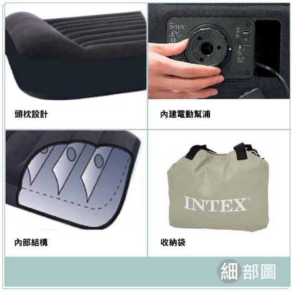 【INTEX】舒適型內建電動幫浦充氣床墊-雙人加大寬152cm-有頭枕 LC268(66777)