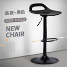 吧台椅升降椅子酒吧桌椅現代簡約凳子家用高吧凳吧椅高腳凳
