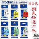 Brother TZ-TAPE系列 9m...