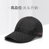 秋冬高檔格紋情侶帽子毛帽黑色棒球帽男女士鴨舌帽戶外防曬遮陽帽 【快速出貨】