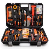 工具組 科麥斯家用手動工具套裝五金電工專用維修多功能工具箱木工 組套 米蘭街頭