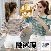 EASON SHOP(GW2855)韓版復古撞色橫條紋薄款短版露腰斜肩露肩短袖針織衫女上衣服修身顯瘦內搭衫