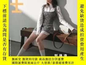 二手書博民逛書店睿士雜誌2020年7月罕見劉詩詩封面Y419775