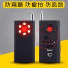熱銷~信號 探測器 反針孔 攝影機 探測...
