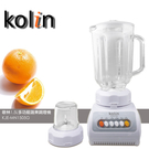 【kolin 歌林】1.5L多功能蔬果調理機KJE-MN1505G 《刷卡分期+免運費》