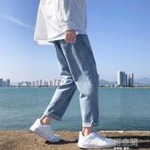 直筒牛仔褲男生夏季寬鬆薄款百搭韓版潮流褲子男士闊腿休閒長褲