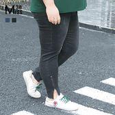 Miss38-(現貨)【A08158】大尺碼牛仔褲 加大碼 雙色 褲腳拉鍊 彈力中高腰 長褲 小腳褲 -中大尺碼