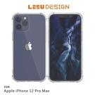 摩比小兔~LEEU DESIGN Apple iPhone 12 Pro Max 6.7吋 犀盾 氣囊防摔保護殼 手機殼 手機套 保護套