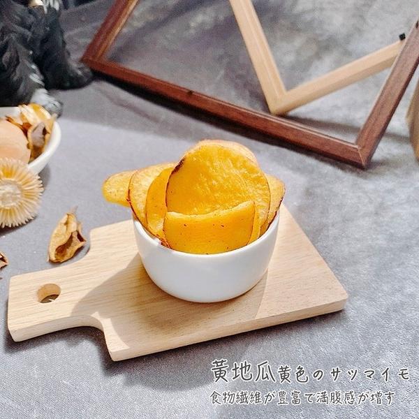 (限定)黃地瓜脆片(95gX5包)