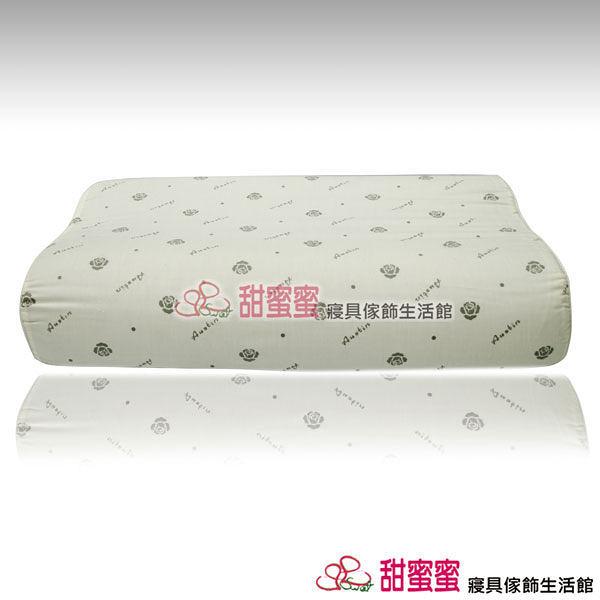 [ 枕頭 ] 備長炭記憶枕 對枕