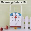 哆啦A夢空壓氣墊軟殼 [斜眼] Samsung Galaxy J8 (6吋) 小叮噹【正版授權】