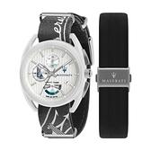 【Maserati 瑪莎拉蒂】TRIMARANO全球限量帆船競賽計時腕錶套組/R8851132002/台灣總代理公司貨享兩年保