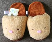 【卡漫城】 炸豬排 絨毛 拖鞋 27cm ㊣版 角落生物 小夥伴 Sumikko 保暖 舒適 室內拖鞋 室內鞋 毛拖