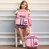 優惠三天-小學生書包女孩1-3-4-5-6一年級三四五兒童雙肩減負護脊背包女童