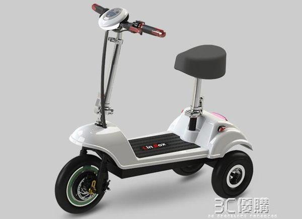 領飚迷你型摺疊電動三輪車成人電瓶車鋰電池女性代步車接送孩子igo 3c優購