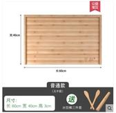 家用面板切菜板實木大號水餃案板揉麵板擀麵板和麵皮板刀板竹砧板【普通款長60*寬40*高3】