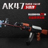 AK47電動連發水彈搶可發射子彈下供彈狙擊步槍成人兒童仿真玩具槍 雲雨尚品
