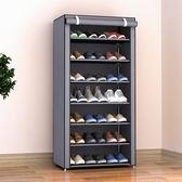 鞋櫃 單人迷你小鞋架布藝防塵出租房宿舍大學生多層鞋柜