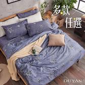天絲絨雙人床包被套四件組-多款任選 床套 5X6.2尺 台灣製 文青大理石紅鶴設計