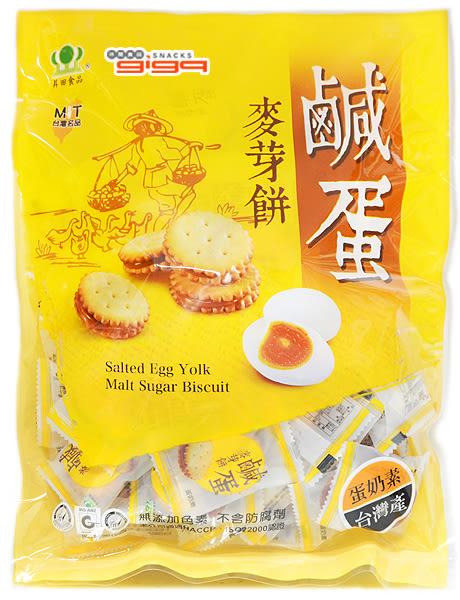【吉嘉食品】昇田鹹蛋黃麥芽餅-蛋奶素.1包500公克{007-52}[#1]