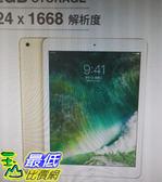 [COSCO代購]  W115437 10.5 iPad Pro Wi-Fi 512GB 金 Gold (MPGK2TA/A)